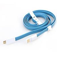 Дата кабель AUZER USB 2.0 – Lightning 8-pin 1.0м Blue (AC-L1BL)