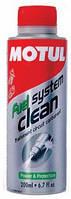 MOTUL Fuel System Clean Moto (200ml)
