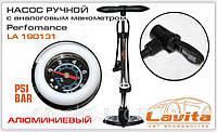 Насос ручной универсальный с аналоговым манометром Алюминиевый Lavita LA 190131