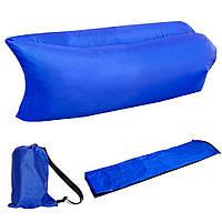 Надувной шезлонг диван мешок Ламзак Lamzac AIR CUSHION Blue D.