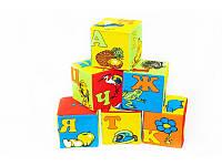 Набор мягких кубиков с алфавитом, буквы, абетка! Мягкие кубики!