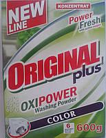 Стиральный порошок Original Color 600g