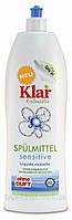 Гипоаллергенное средство для мытья посуды без запаха, 1л. Клар.