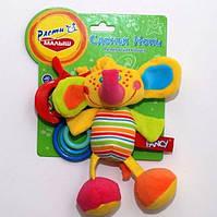 Игрушка-подвеска Mommy Love Слоник Ноки (SDS0/M)