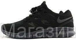 Мужские беговые кроссовки Nike Free Run Plus 2 Black (в стиле Найк Фри Ран) черные