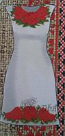 Заготовка для вышивки женского платья, габардин, 44-56