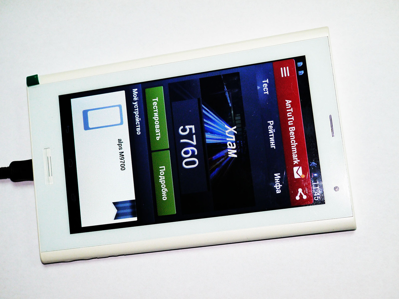 Планшет Samsung M9700 7 Android 4.2 GSM Tablet PC Wifi /SIM Bluetooth 2.0 FM TV