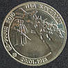 Монета Украины  2 грн. 1998 г. 80-лет Боя под Крутами