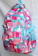 Яркий школьный рюкзак,на молнии,для мальчика или девочки