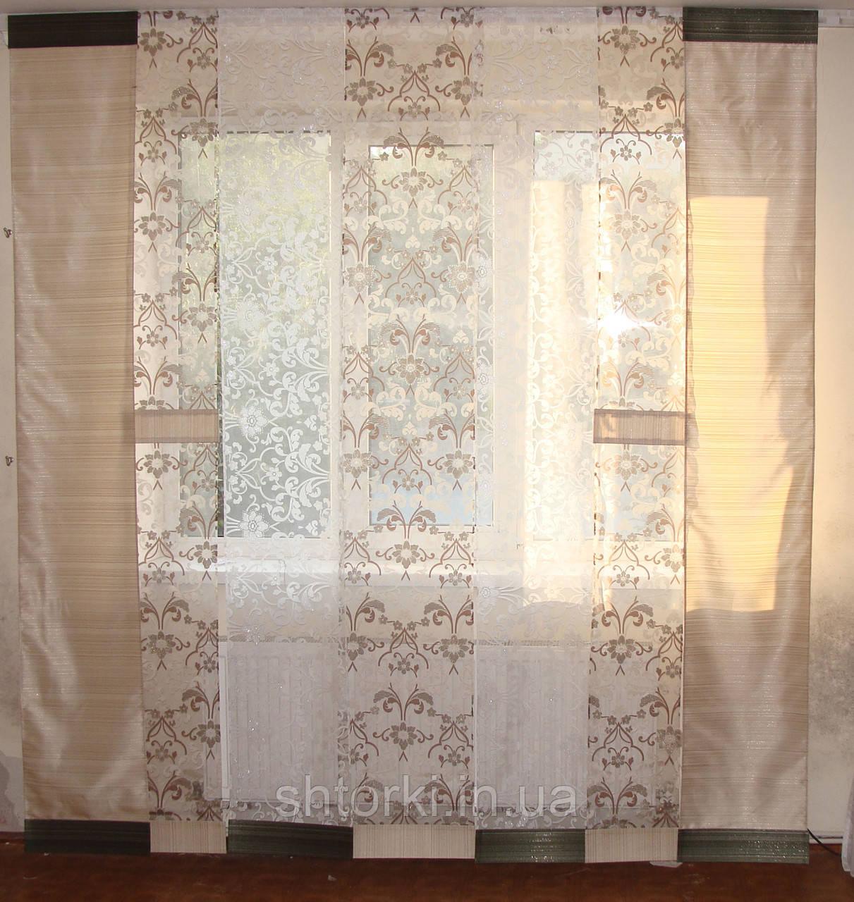 Комплект панельных шторок оливковые, 2-2,5м