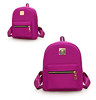 Женский повседневный городской рюкзак однотонный розовый, фото 1