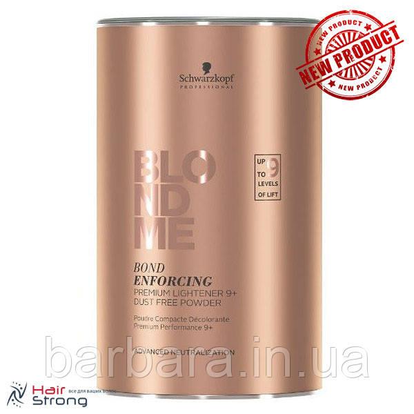 Осветляющая бодинг-пудра для волос BlondMe Premium lift 9+
