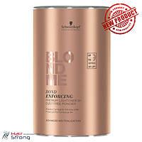 Обесцвечивающая бодинг-пудра для волос – Schwarzkopf BlondMe Premium lift 9+
