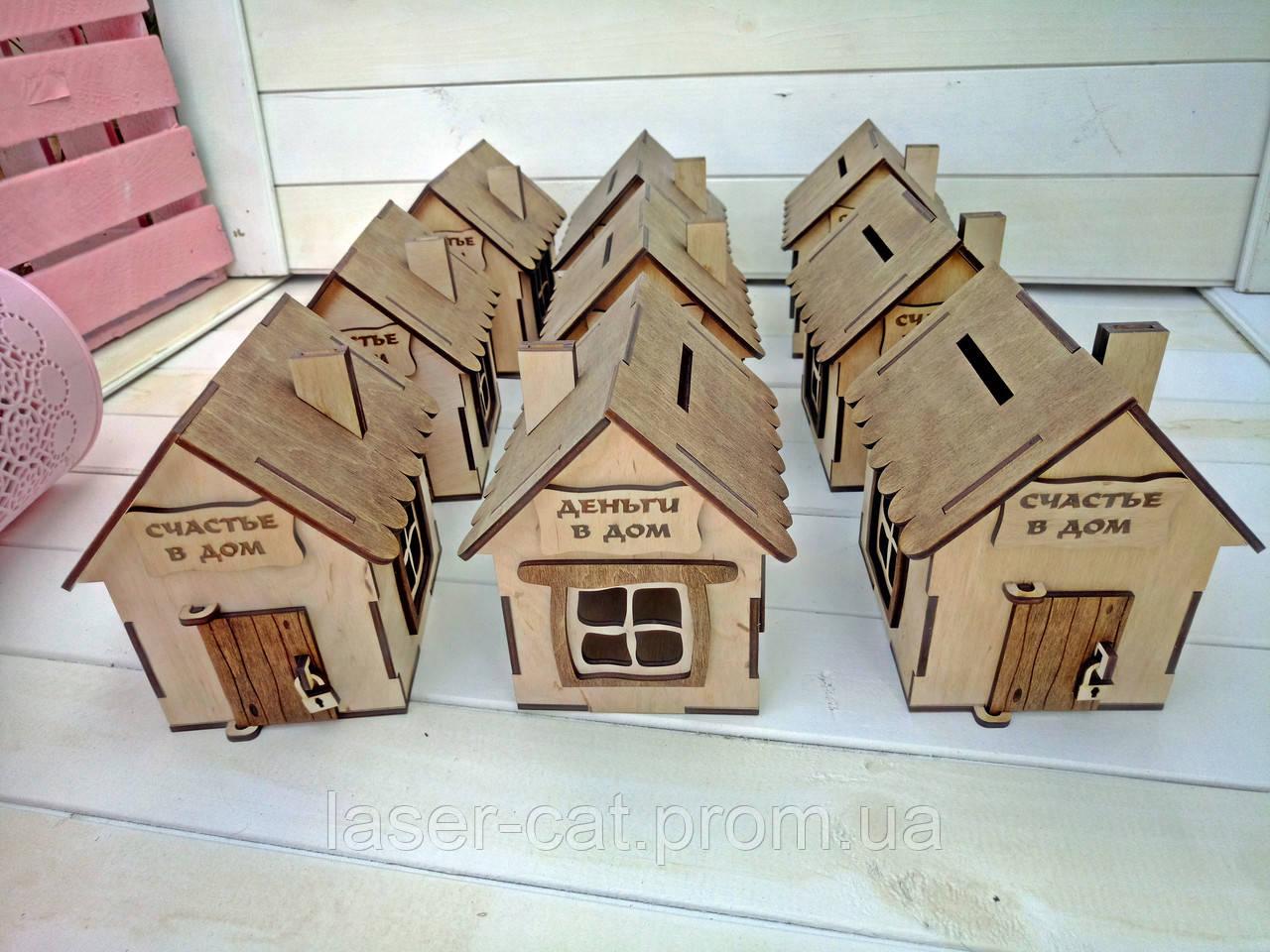 """Копилка-домик с надписями """"счастье в дом"""",""""деньги в дом"""". Размеры  10*12*14,5 - Laser cat в Запорожье"""