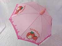 Зонтик с пластиковым складным чехлом