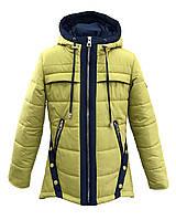 Теплая Демисезонная куртка с капюшоном для девочки  122-146р