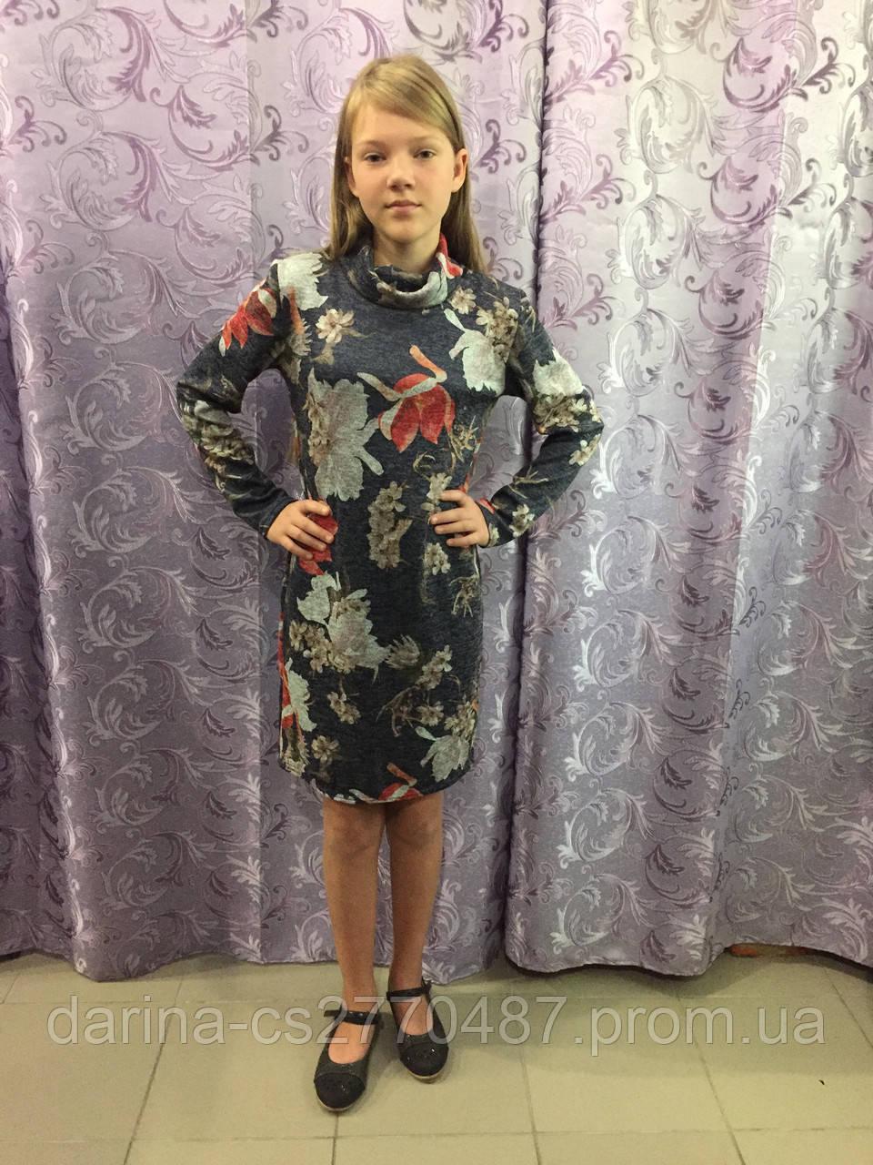 Платье для девочки с хомутом 140,152 см