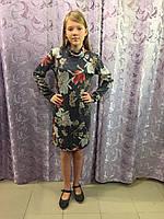 Подростковое платье с хомутом