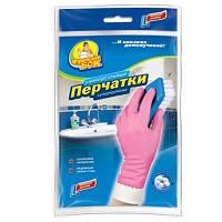Перчатки резиновые крепкие Фрекен Бок S