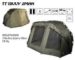 "Палатка карповая ""Fishing ROI""  2-3MAN BIG (M111)"