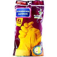 Перчатки латексные Добрая Хозяюшка стандарт XL