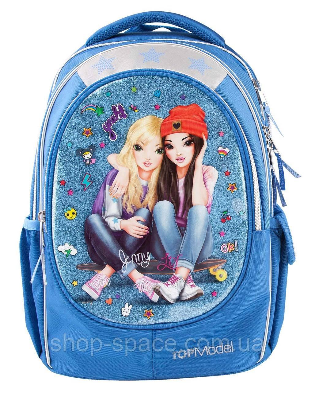 Рюкзак TOP Model Друзья (синий)