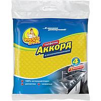 Салфетка для уборки Фрекен Бок Аккорд 4+1 шт