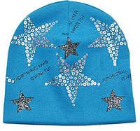 Шапка осенняя детская для девочки со звездами в пайетки
