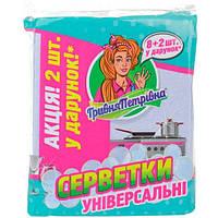 Салфетка для уборки Гривна Петровна 8+2 шт