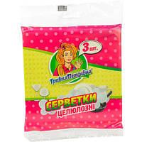 Салфетка для уборки Гривна Петровна 15.5х15.5 см 3 шт