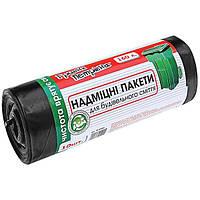 Пакеты для строительного мусора Гривна Петровна 160 л 10 шт