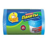 Пакеты для мусора Фрекен Бок 35 л 100 шт