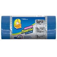 Пакеты для мусора Фрекен Бок Супер 160 л 10 шт