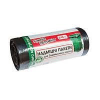 Пакеты для строительного мусора Гривна Петровна 240 л 10 шт