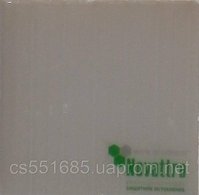Молочный 10 мм (2,1х 6,0 м) - сотовый поликарбонат Novattro (Новатро)
