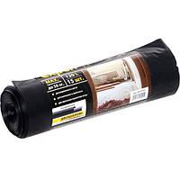 Пакеты для строительного мусора Expert 120 л 15 шт