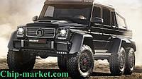 Машина металл Mercedes G-6х6 Gelenvagen 1:36 Черный