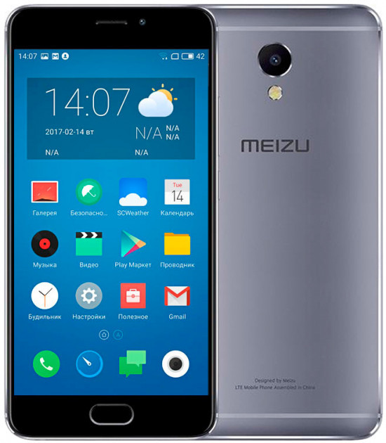 Смартфон Meizu M5 Note 32 GB
