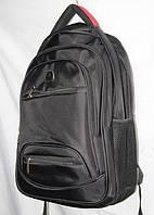 Стильный рюкзак для ноутбука,черный,хорошего качества