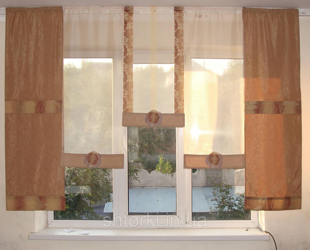 Комплект панельных шторок розы коричневые, 2м