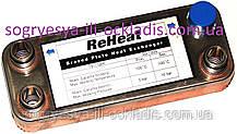 Теплообменник ГВС-12 пластин(без фир.упак) Vailllant ATMOmax,TURBOmax Pro/Plus, артикул 065131, к.з.0808/1