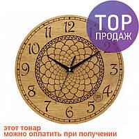 Настенные Часы Dream Чешуя / Настенные часы