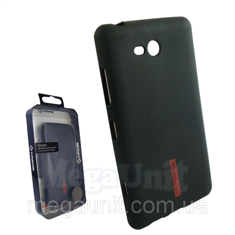 Capdase. Силиконовый чехол для Nokia Lumia 820