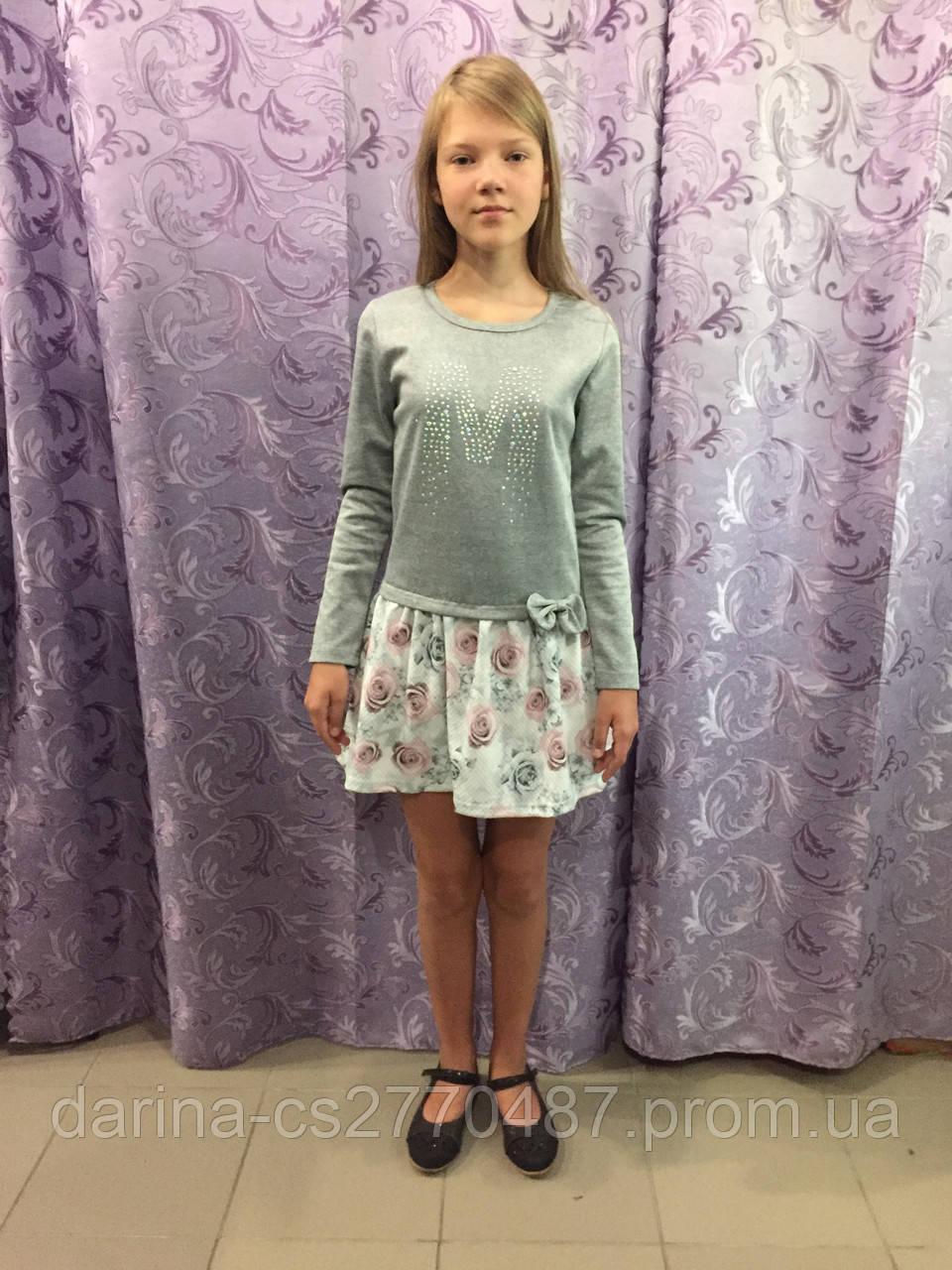 Платье для девочки 10 л