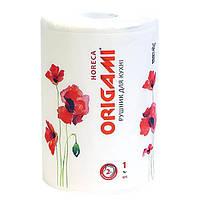 Полотенца бумажные Origami Horeca 1 шт