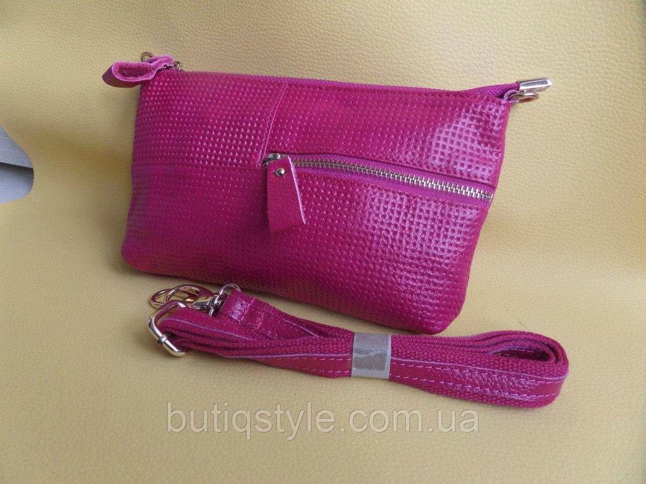 4e14e95179c0 Женская сумочка клатч через плечо малиновая -