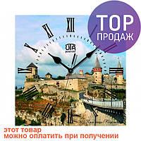 Настенные Часы Panorama Каменец-Подольск / Настенные часы