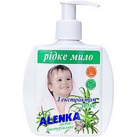 Жидкое детское мыло Alenka С экстрактом алоэ 200 г