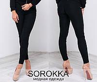 Молодежные турецкие брюки черного цвета размер 42,44,46