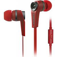 Наушники Edifier P275 Red